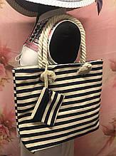 Удобная женская сумка в полоску в комплекте с кошельком