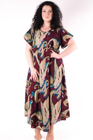 Женское летнее платье 1286-21, фото 2
