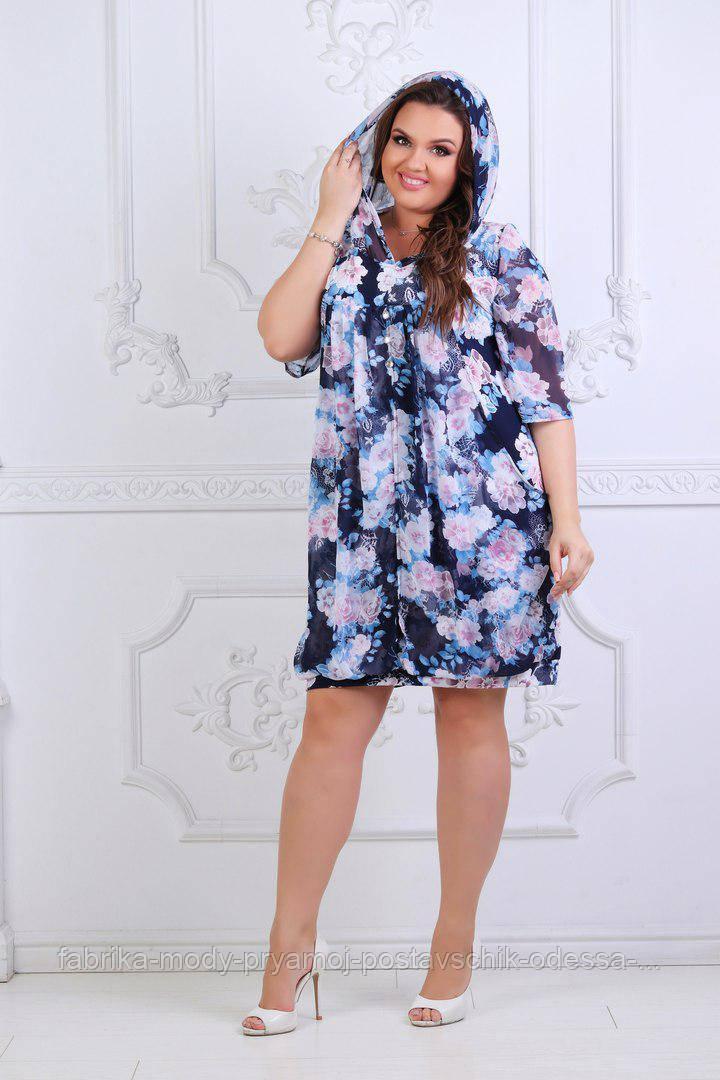 Платье женское Любава 727