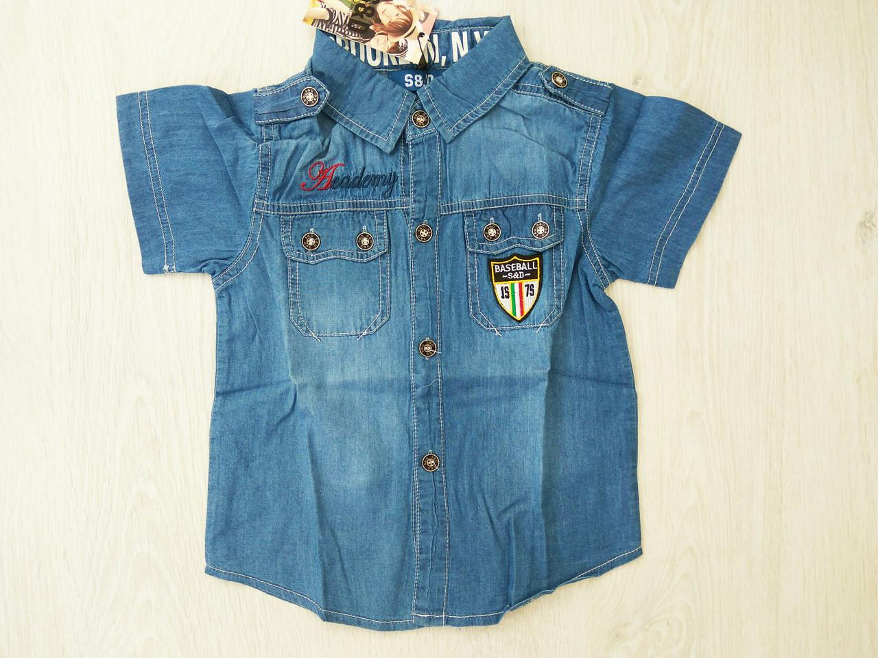 Рубашка джинсовая для мальчиков, Венгрия , S&D, рр., 98-104, арт.280