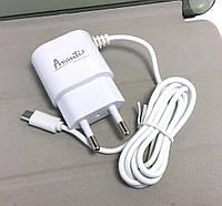 Зарядное устройство Avantis A802 Plus micro 2.4A + USB port