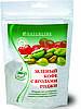 Зеленый кофе с ягодами годжи-молотый кофе для избыточный вес, ожирение, нарушение обмена веществ
