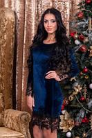 Платье женское бархатное+кружево, платье синего цвета нарядное