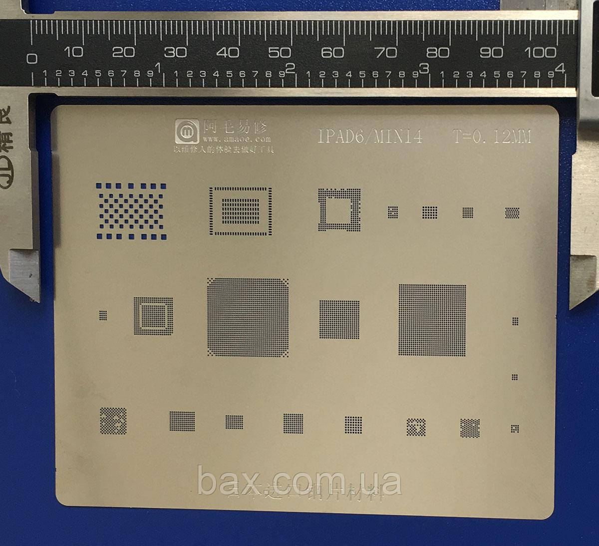 Amaoe BGA трафарет iPad Air 2/iPad mini 4 0.12mm