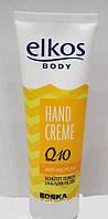 Крем для рук Elkos BODY Q10 ANTI-AGE PELEGE 125 мл