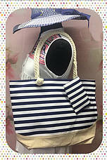 Вместительная женская сумка в полоску в комплекте с кошельком, фото 3