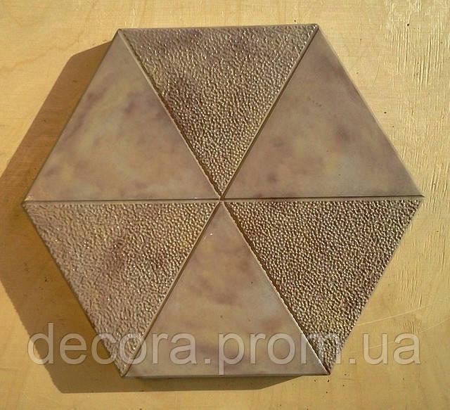 Формы для тротуарной плитки «Шестигранник- Треугольник» глянцевые пластиковые АБС ABS