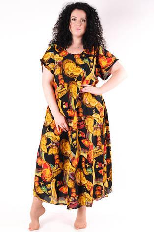 Женское летнее платье 1286-31, фото 2