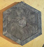 Формы для тротуарной плитки «Шестигранник- Шестиугольник» глянцевые пластиковые АБС ABS