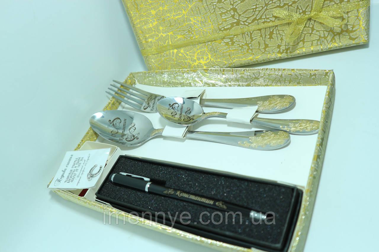 Подарочный сувенирный набор начальнику с гравировкой на ложках, фото 1