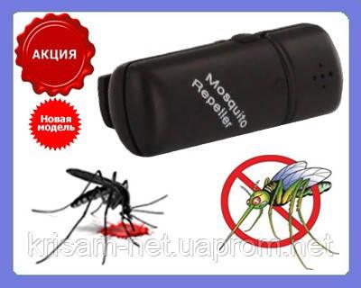 Брелок-отпугиватель комаров dx-600 ультразвуковой отпугиватель от собак гром 250