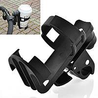 Подстаканник для детской коляски пластиковый универсальный, фото 1