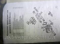 Комплект прокладок КПП  КАМАЗ