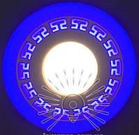 """LED светильник 3+3W """"Грек"""" с синей подсветкой / LM 533 круг, фото 1"""
