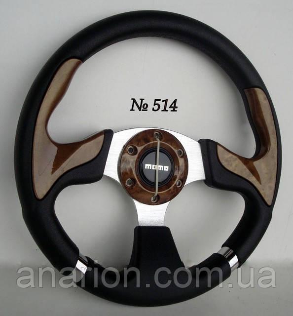 Руль автомобильный Momo №514