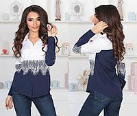 Бело-синяя комбинированная блузка-рубашка с длинным рукавом и вставками кружева. Арт-4107/85