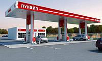 Реконструкция АЗС Павлоград