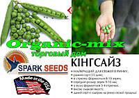 Ранний, сахарный, крупный горох Кингсайз F1 / Kingsize F1 (фасовка 2500 семян), Spark seeds (США)