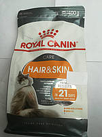 Royal Canin Hair & Skin 400гр