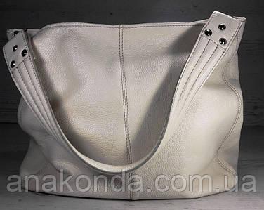214 Натуральная кожа Объемная женская сумка через плечо Кожаная бежевая молочная из натуральной кожи сумка