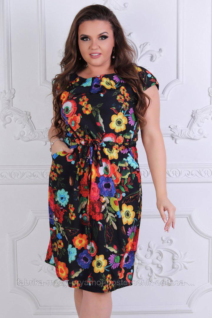 Платье женское Любава 808
