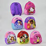 Рюкзак мягкий N 00060 ***