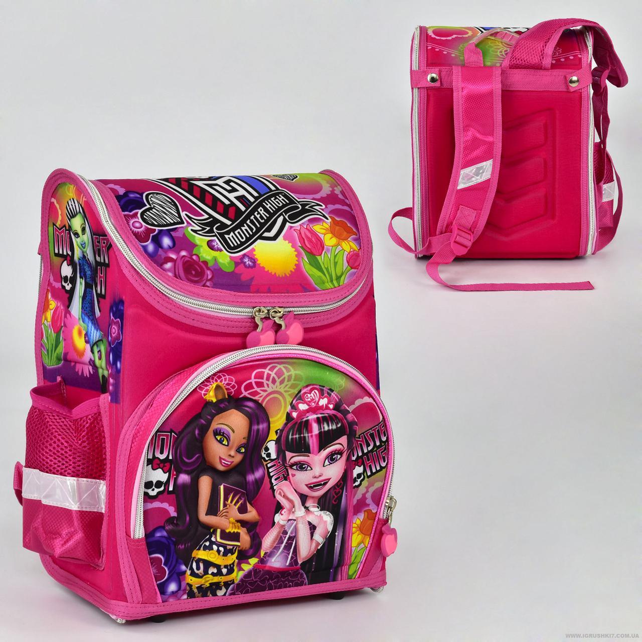Рюкзак школьный два кармана, спинка ортопедическая, ножки пластиковые f0227be071c