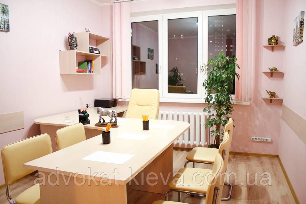 Продажа действующего бизнеса Киев, фото 1