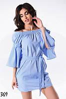 Платье летнее в полоску рукава-воланы коттон 42-46, фото 1