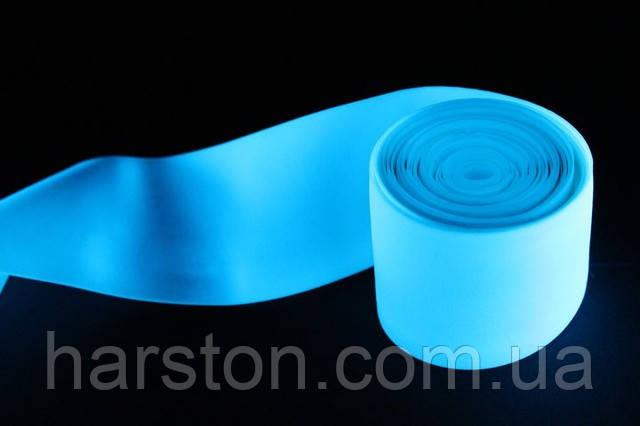 Лента светонакапливающая Lunabrite ribbon