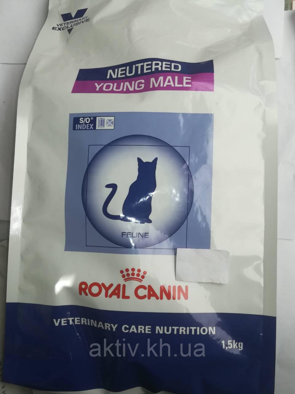 Royal Canin Young Male 1,5 кг