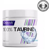 Таурин OstroVit Pure Taurine 300 грамм