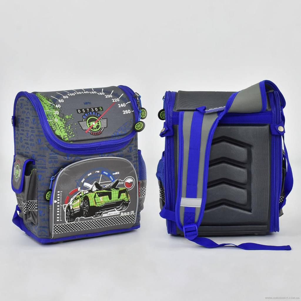 Рюкзак школьный N 00147 Гонщик 2 кармана, спинка ортопедическая