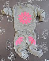 Детский костюм Ромашка для девочки на 1 год