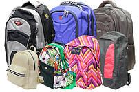 Рюкзаки, сумки-почтальон, сумки-месенджер.