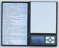 Ювелирные весы до 2кг(0,1) в виде блокнота