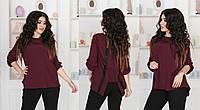 Бордовая женская блузка-рубашка со вставкой сетки и ассиметрией на спинке. Арт-4110/85