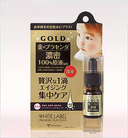 Концентрированная сыворотка с экстрактом плаценты  Miccosmo White Label Premium Placenta Gold Essence 10 мл
