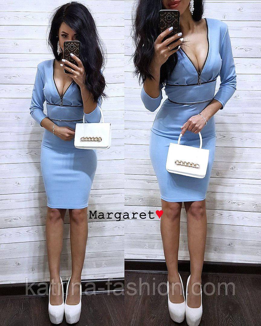 Женское облегающее платье с монией (3 цвета)