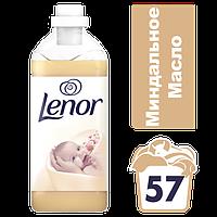 Кондиціонер для білизни Lenor Мигдальне масло для чутливої шкіри, 1.8 л 57 стир