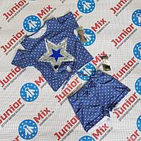 Котоновый детский костюм для девочек с паетками меняшками  оптом Angeluna