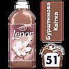 Кондиционер для белья Lenor Янтарный цветок, 1,8 л 57 стир