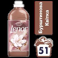 Кондиціонер для білизни Lenor Бурштиновий квітка, 1,8 л 57 стир, фото 1