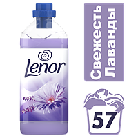 Кондиціонер для білизни Lenor Свіжість лаванди, 1.8 л 57 стир