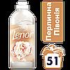 Кондиционер для белья Lenor Жемчужный пион, 1,8 л 57 стир