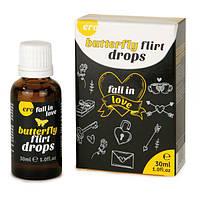 Краплі збуджуючі для двох Butterfly Flirt Drops, 30 мл.
