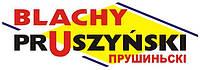 "Металлочерепица ""PRUSZYNSKI"" (""Прушински"") Польша."