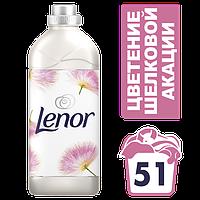 Кондиціонер для білизни Lenor Натхнення від природи Квіти шовкового дерева, 1,78 л 51 стир