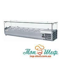 Холодильная витрина Frosty VRX 1500/380