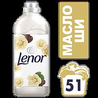 Кондиціонер для білизни Lenor Натхнення від природи Масло ши, 1,78 л 51 стир